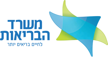 Ministry of Health, Israel
