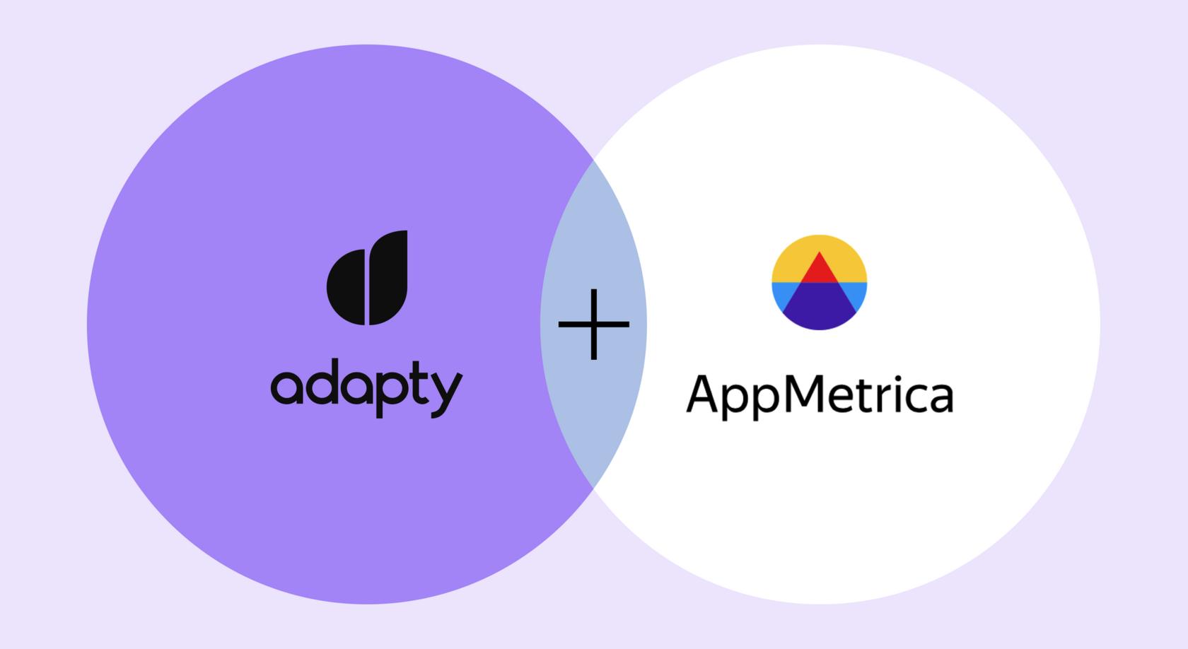 adapty appmetrica integration