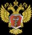 Научно-практический совет Минздрава России