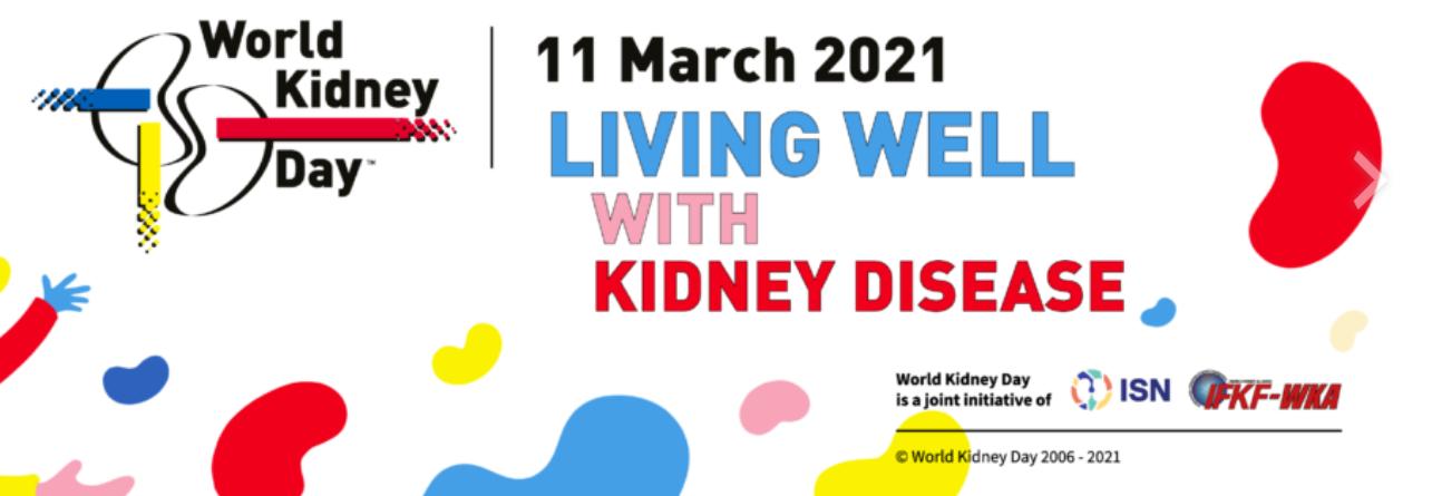 Научно-практическая конференция, посвященная Всемирному Дню Почки 2021 «Нормальная жизнь с болезнью почек»