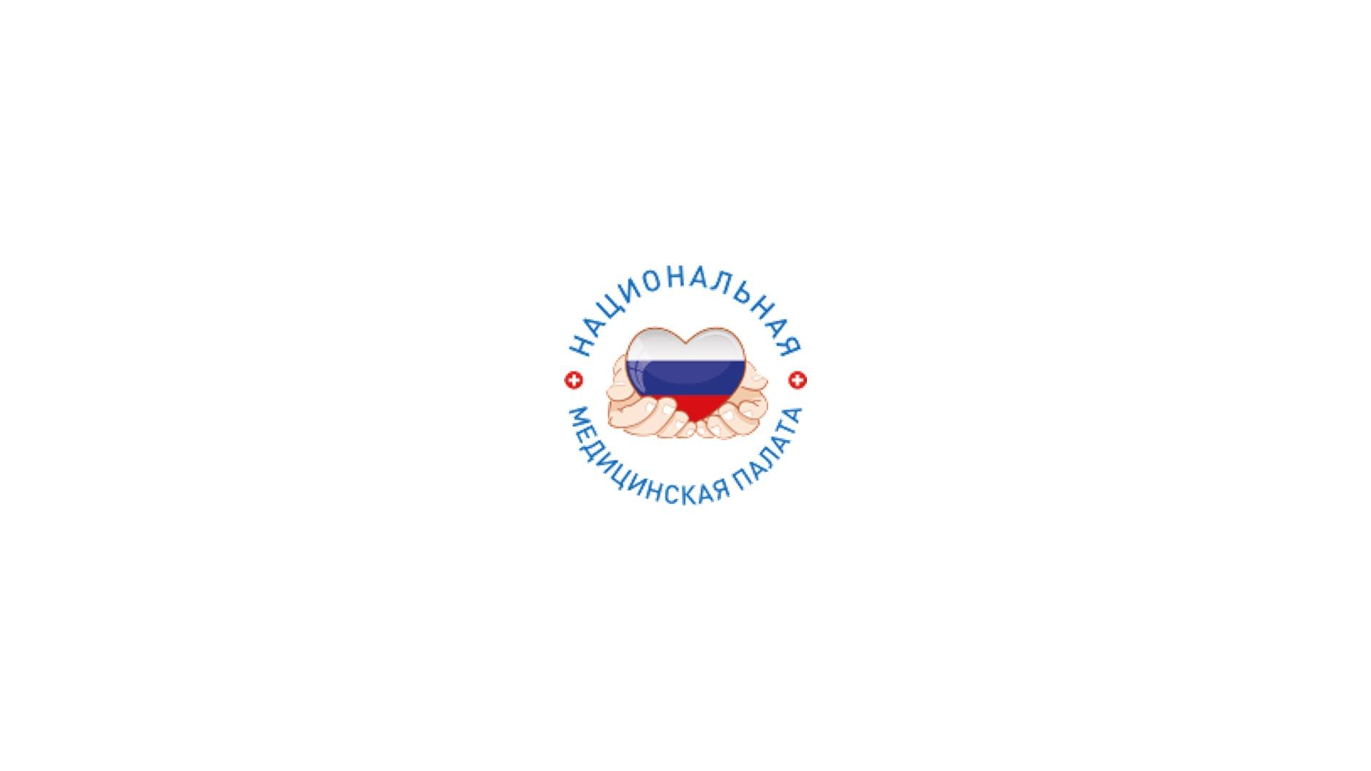 ОН-ЛАЙН ЦЕНТР ПРАВОВОЙ ПОДДЕРЖКИ МЕДИЦИНСКИХ РАБОТНИКОВ