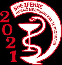Проект «Школа московского нефролога»