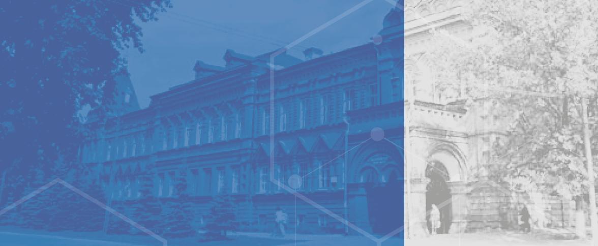 Научно-практическая конференция с международным участием «Nexus Medicus: Актуальные проблемы современной медицины»