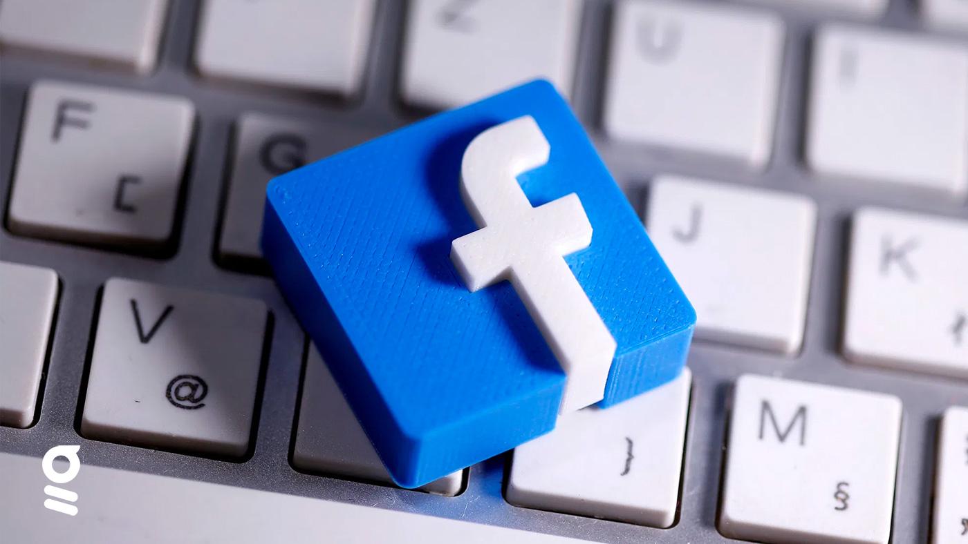 facebook ads impacté par les changements d'ios14