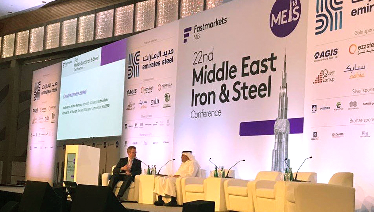 Middle East Iron and Steel conference stage set graphics