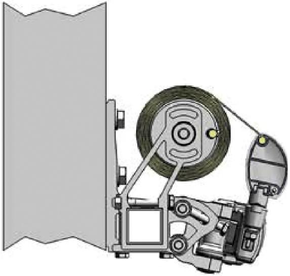 Illustration Wandmontage