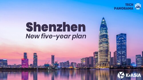 shenzen new five year plan article