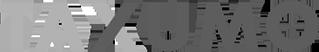 Taxumo Logo