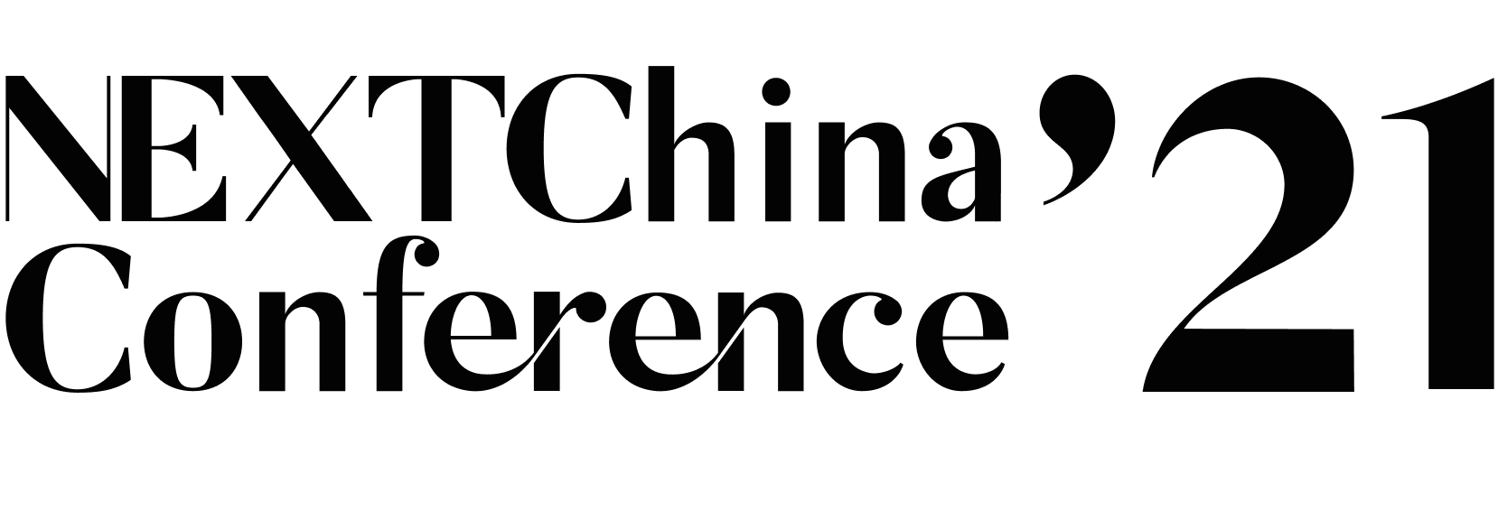 The 2021 NEXTChina Conference logo. Powered by SupChina, an independent media company.