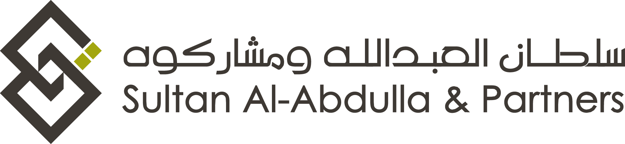 Sulltan Al -Abdhula & Partners