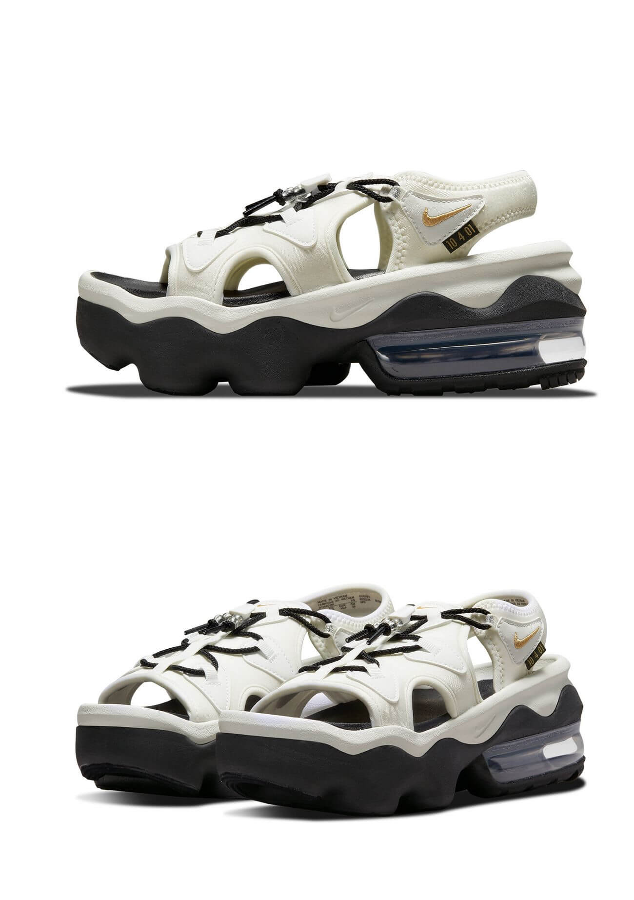 Nike Koko Sandal