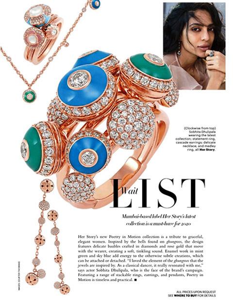 Her Story Poetry in Motion jewellery in Harper's Bazaar India