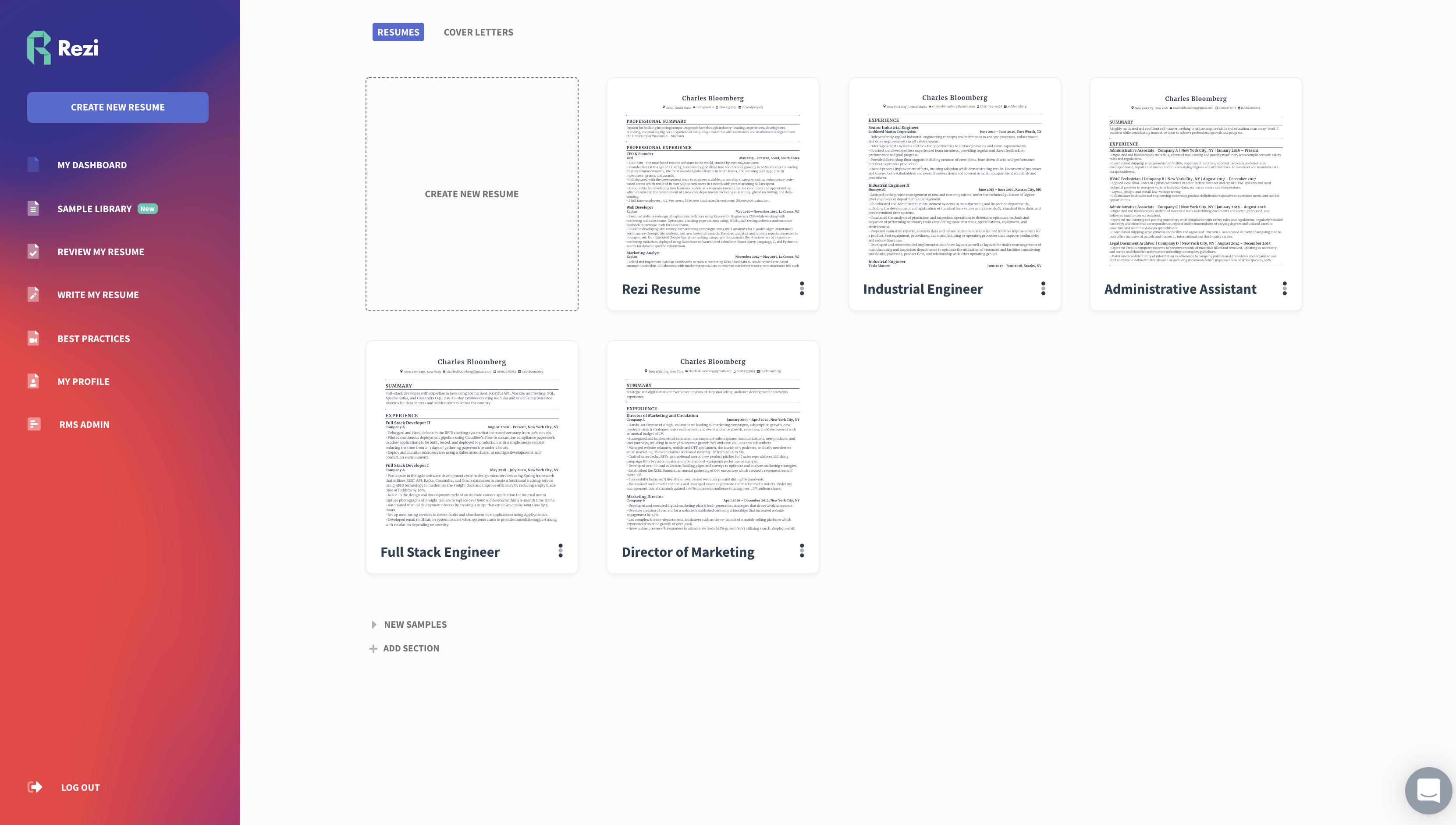 resume version management