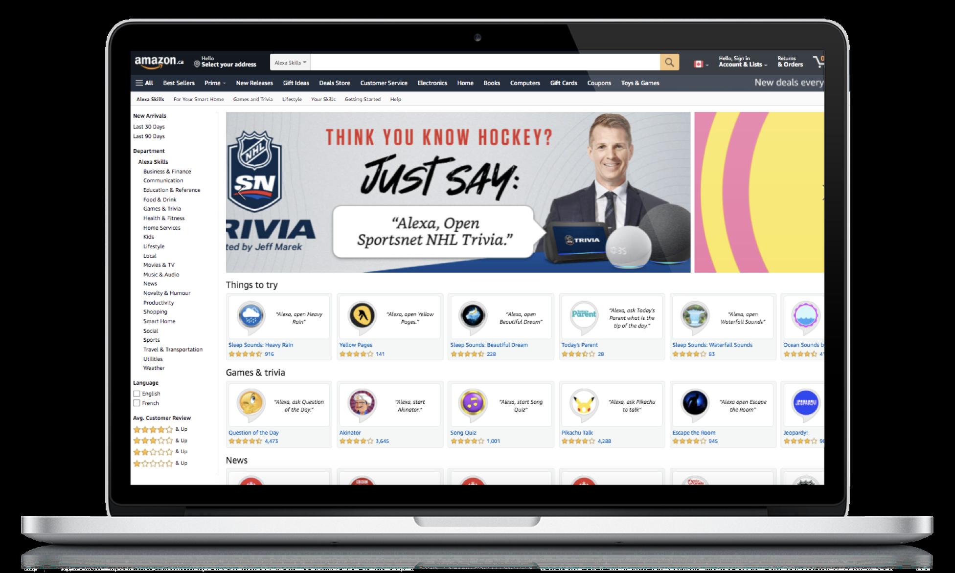 Amazon Skillstore Billboard Promotional Campaign