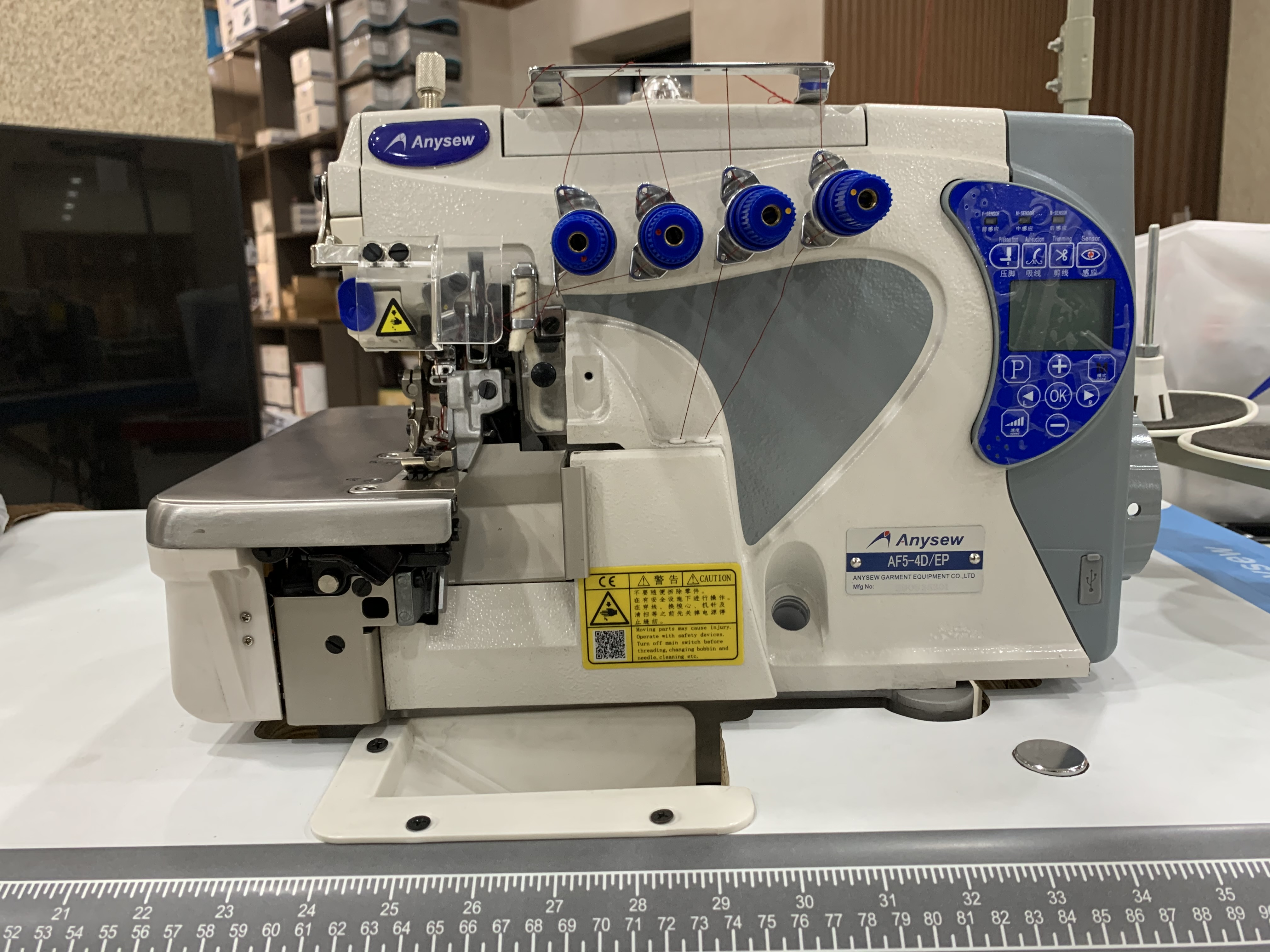 Anysew 4 Thread Auto-Trim Auto-Foot lifter Overlock AF5-4D/EP