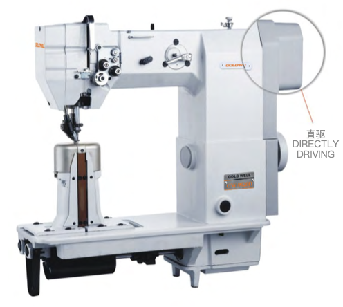 GW9920 Direct Drive Feed Roll Double Needle