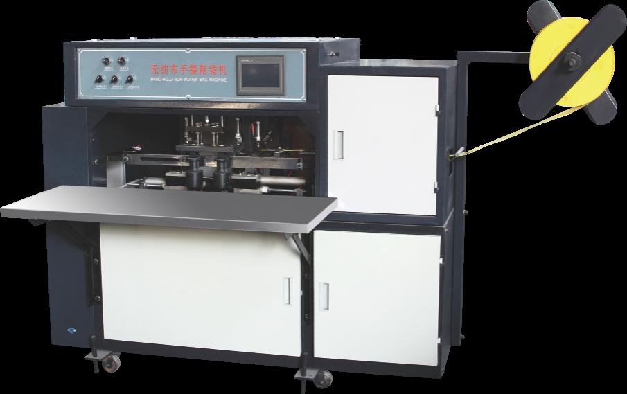 Huabo Ultrasonic Loop Attach Extension Unit