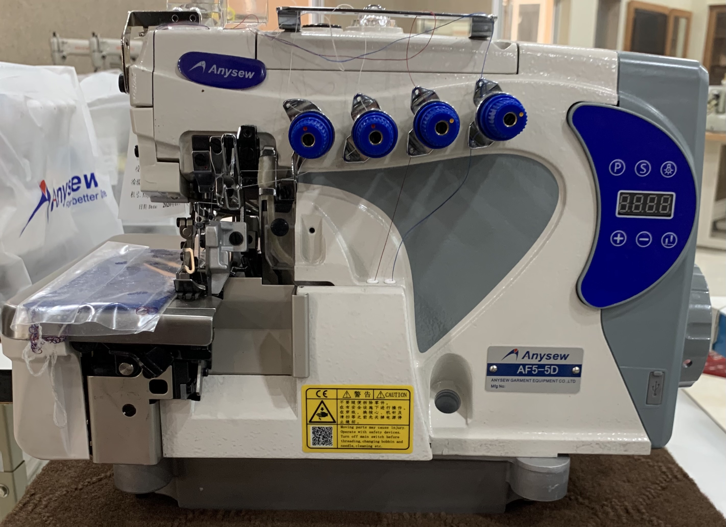 Anysew 5 Thread Direct Drive Overlock AF5-5D