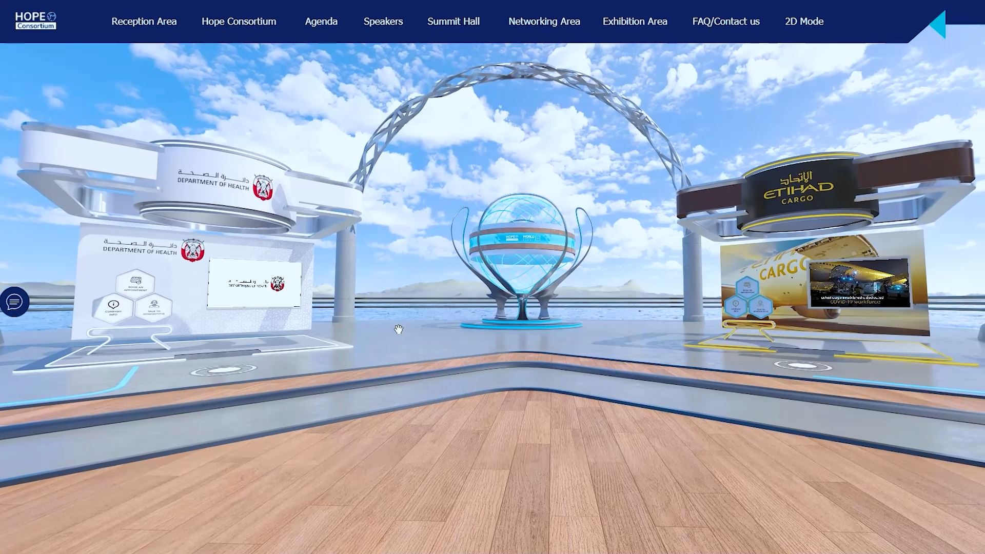 hope consortium world immunization and logistics summit virtual exhibition area