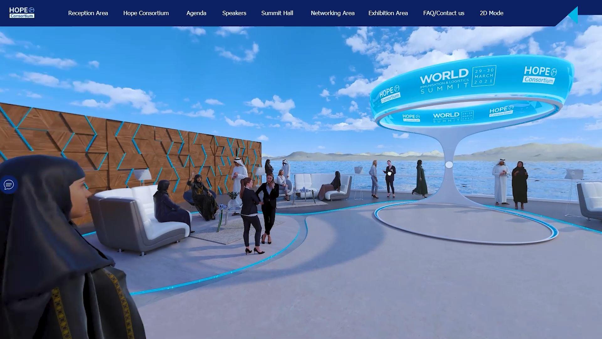 hope consortium world immunization and logistics summit virtual exhibition reception area