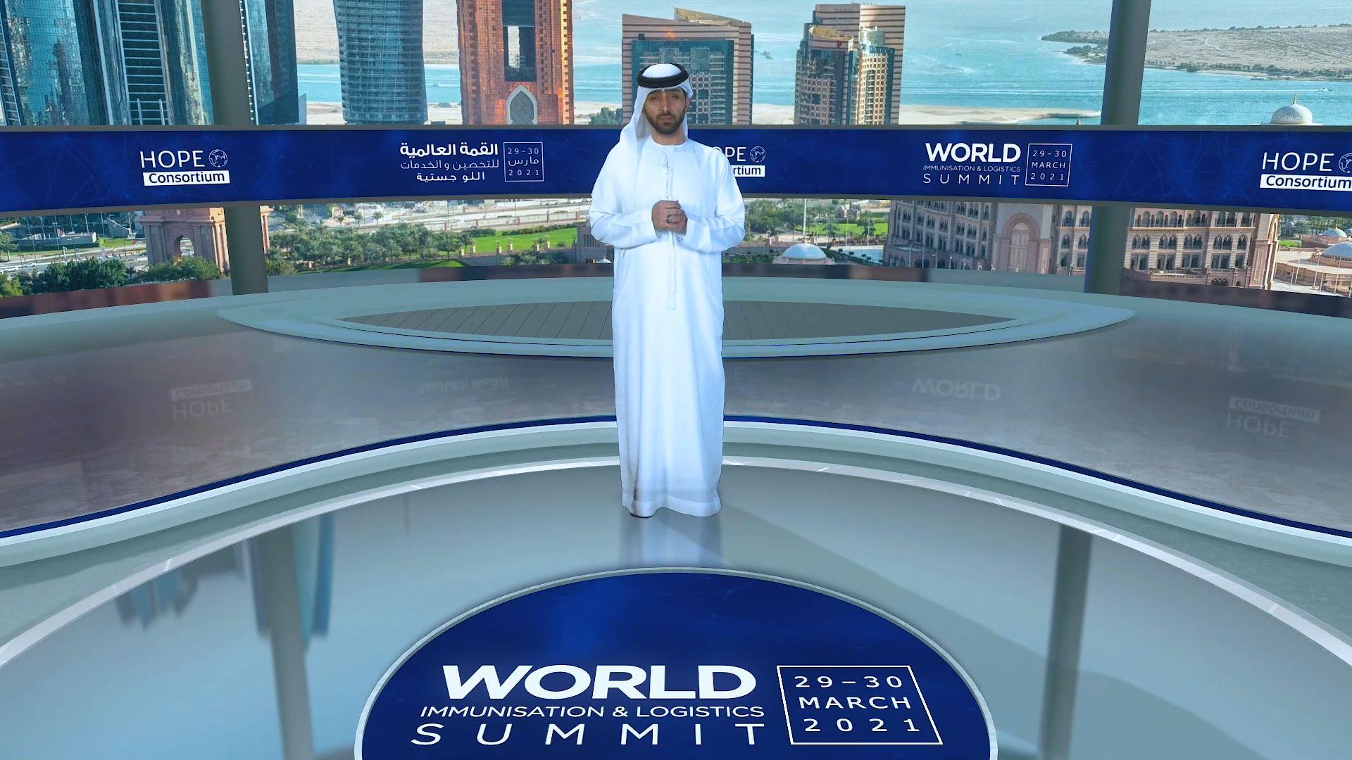 hope consortium world immunization and logistics summit virtual exhibition virtual host