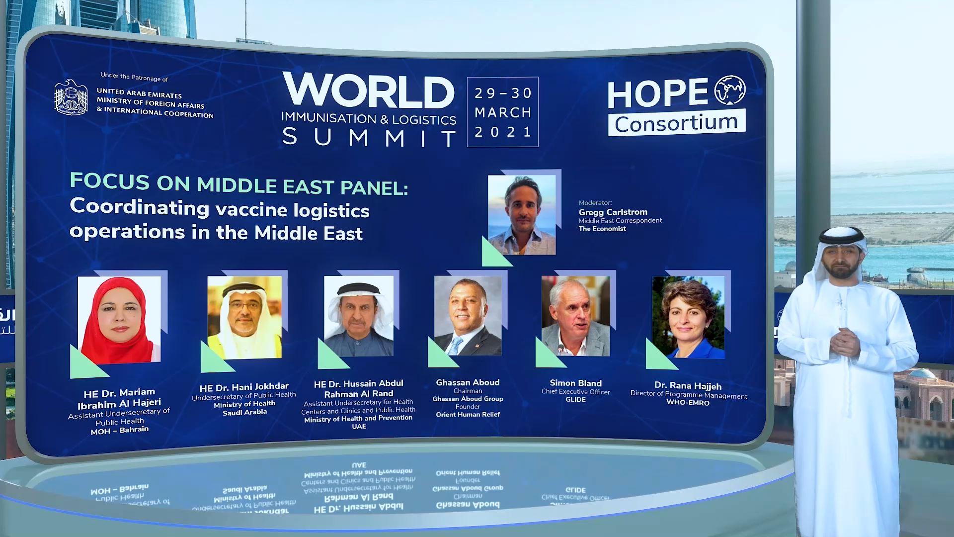 hope consortium world immunization and logistics summit virtual exhibition speakers