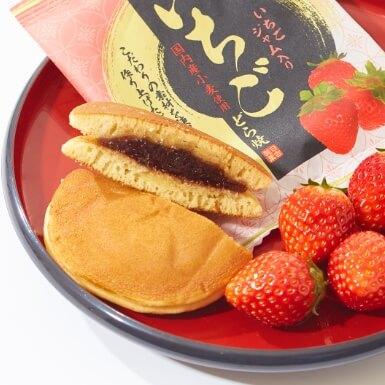 Strawberry Dorayaki By Hiyoshi Confectionery (Shimane)