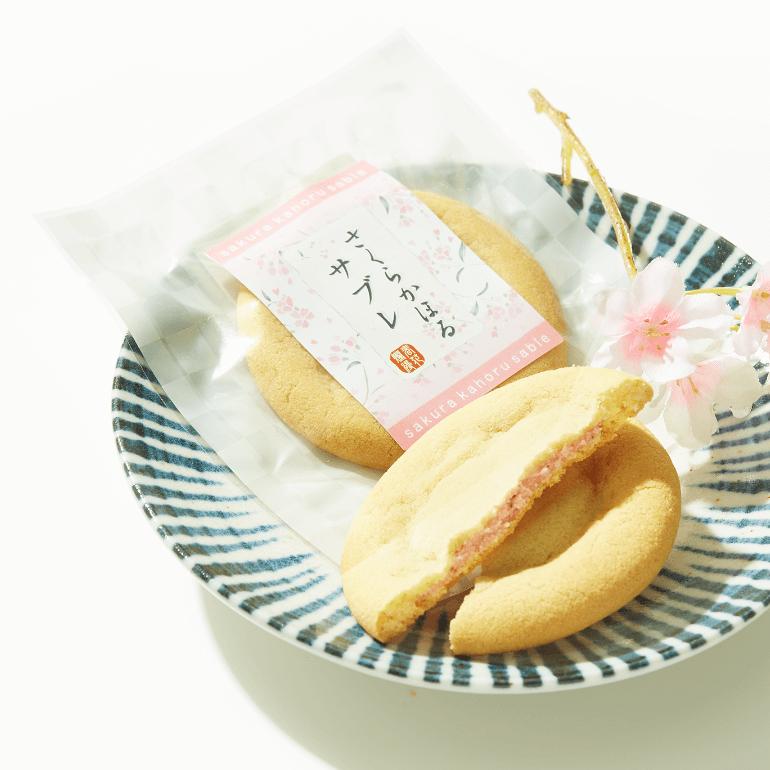 Sakura Sable Cookie