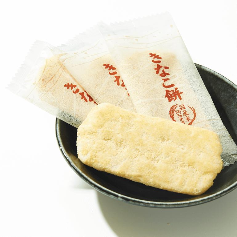Kinako Mochi x2