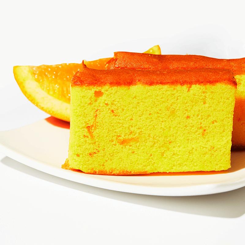Fresh Orange Cake x2