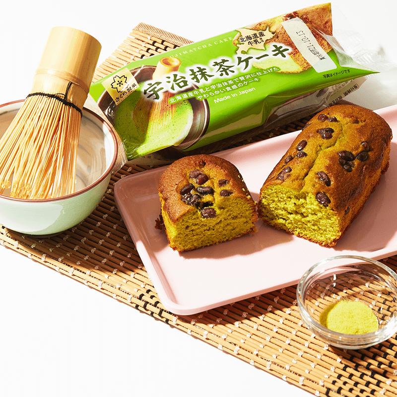 Uji Matcha Cake