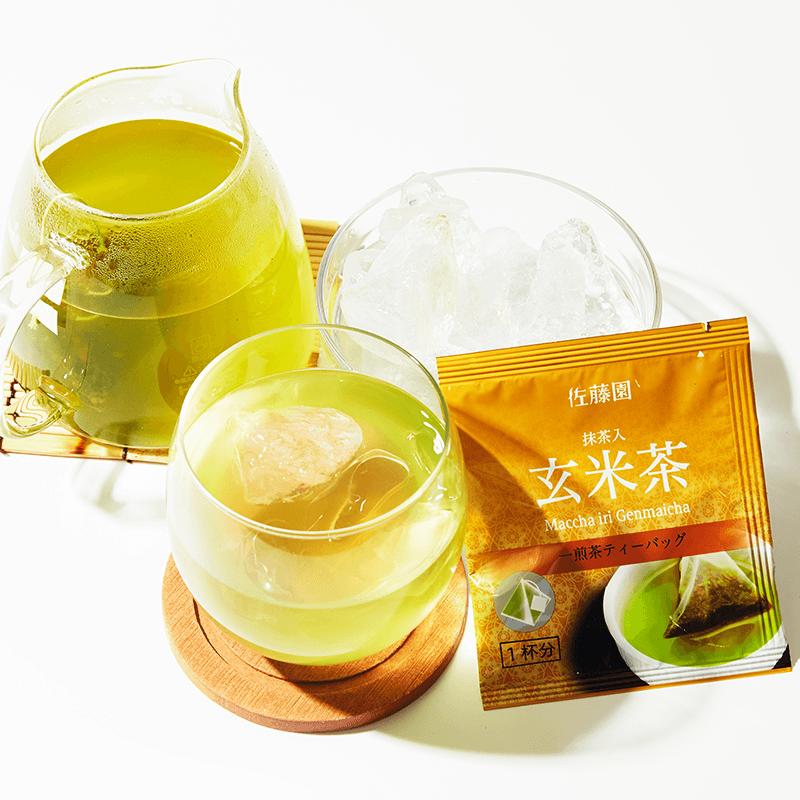 Matcha Infused Genmaicha Tea x2