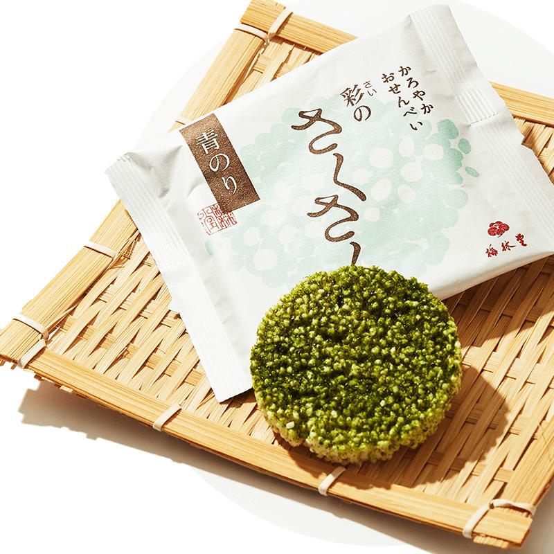 SakuSaku Seaweed Rice Cracker