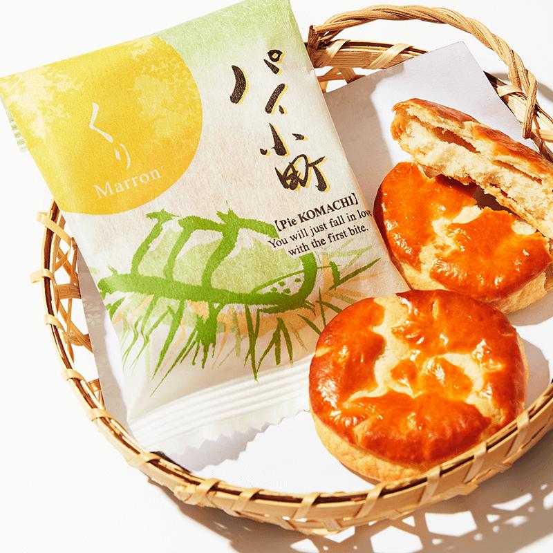 Komachi Chestnut Pie