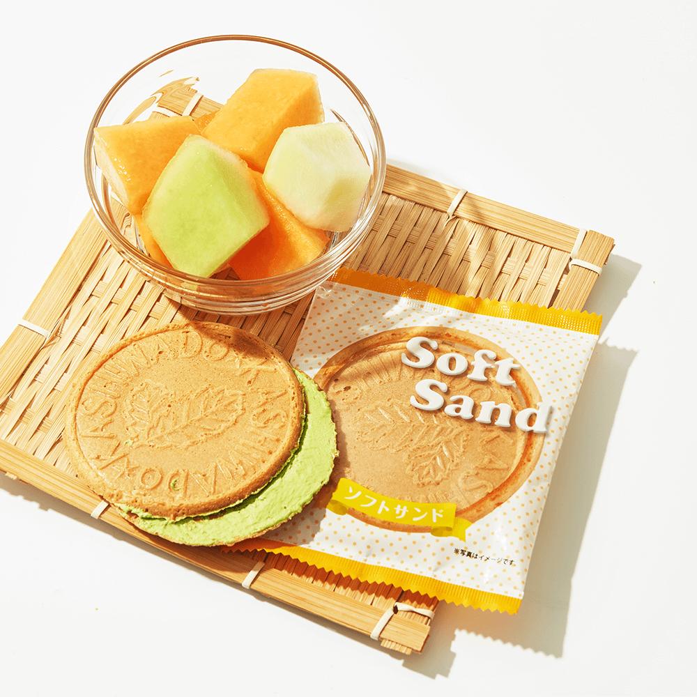 Melon Soft Sand x 2