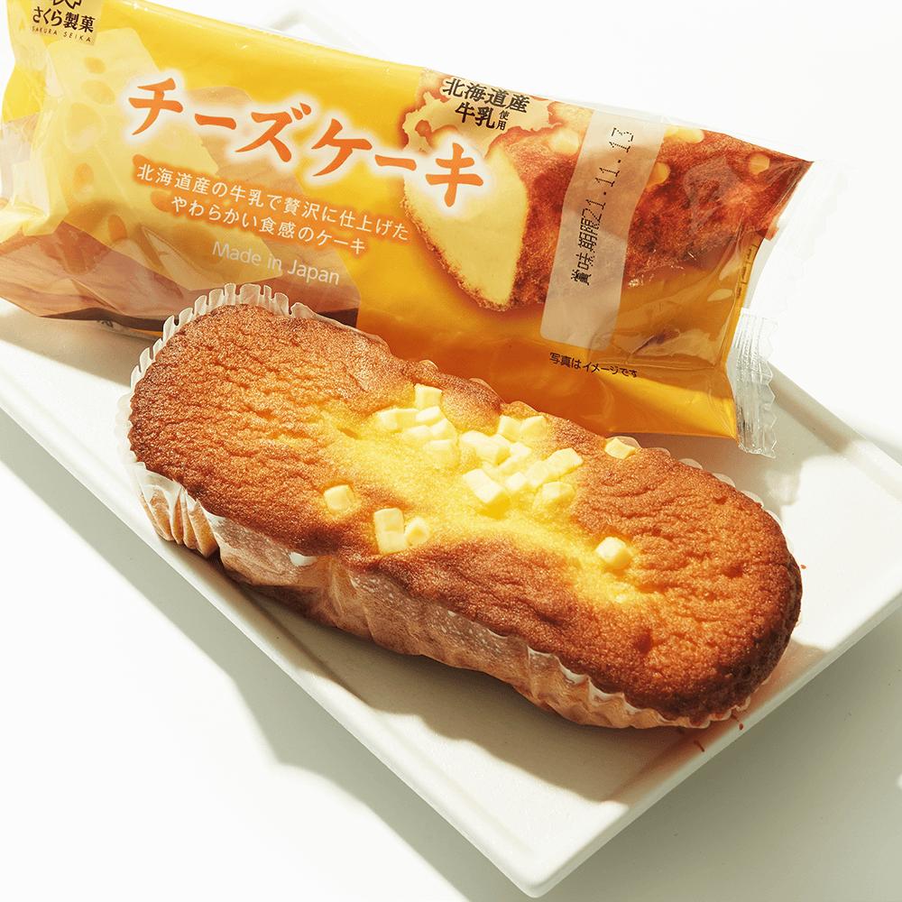 Hokkaido Milk Cheesecake