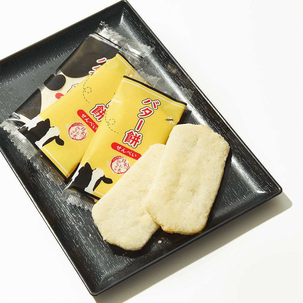 Butter Mochi Senbei x 2