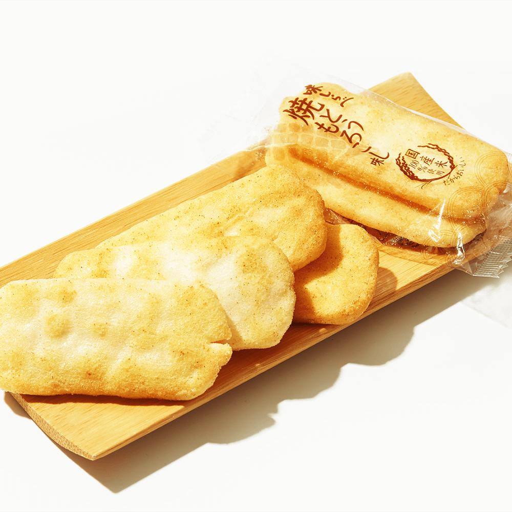 Hokkaido Grilled Corn Senbei x 2
