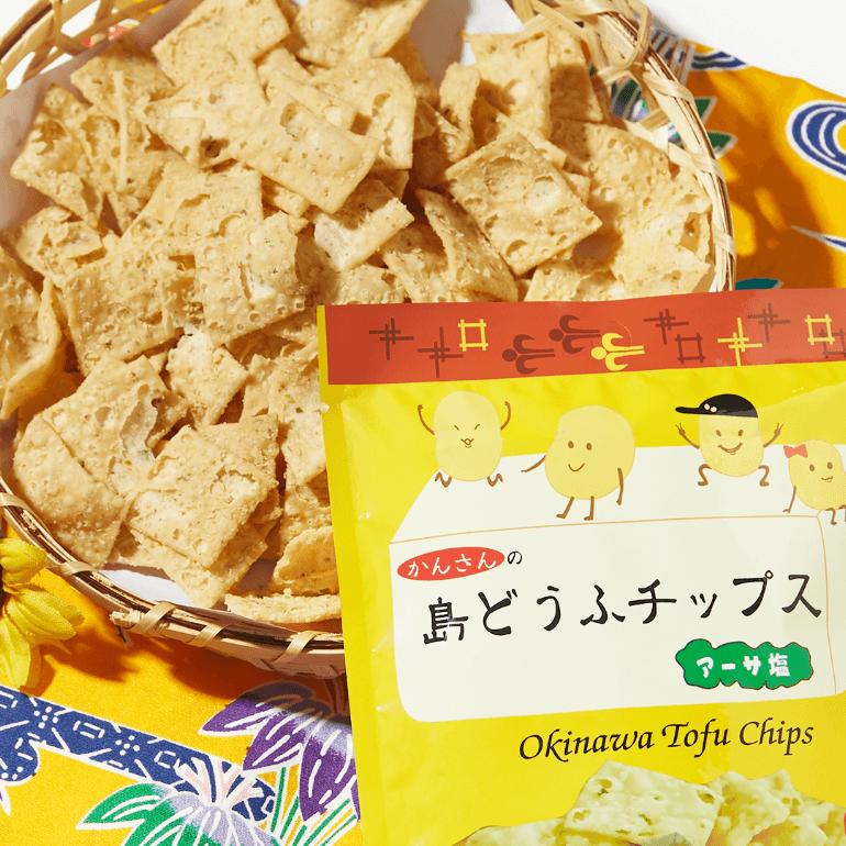 Mini Salted Tofu Chips