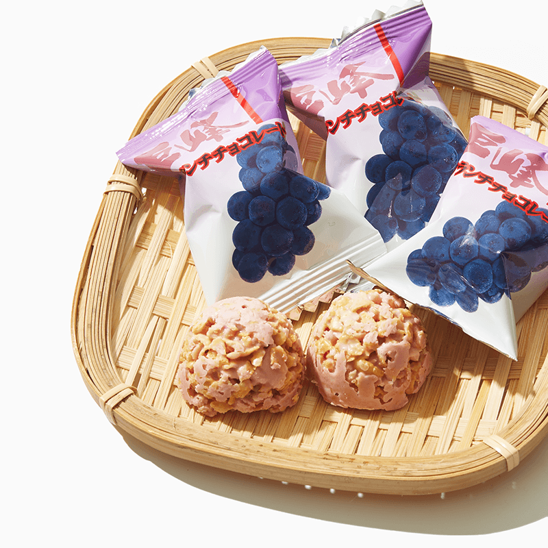 Kyoho Grape Chocolate Crunch x 2