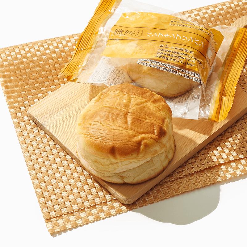 Kabocha Pudding Bread