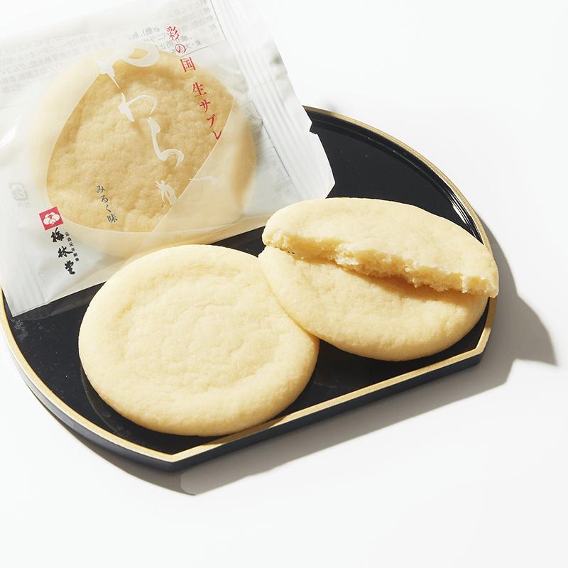 Yawaraka Milk Cookie