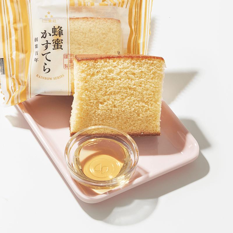 Honey Castella
