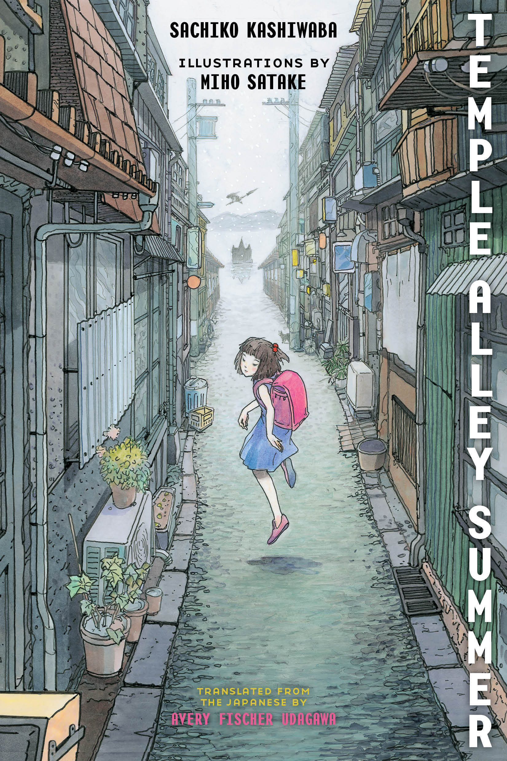 Temple Alley Summer by Sachiko Kashiwaba, Translated by Avery Fischer