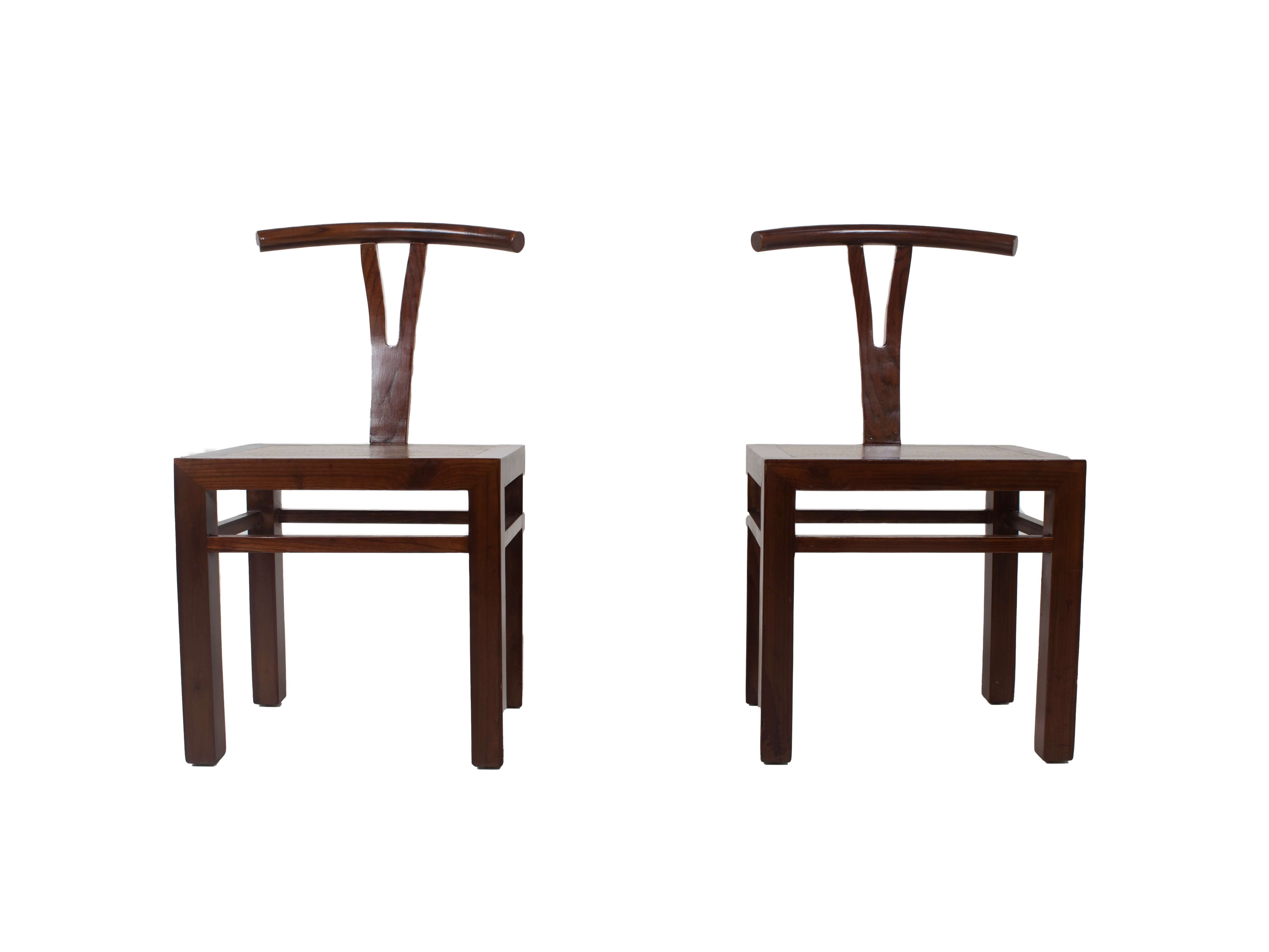 """Set of Two Vintage Oriental """"Hat Yoke Y Shaped"""" Back Chairs"""