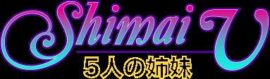 Shimai V preview manga read ecchitoons