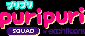 puripuri squad logo