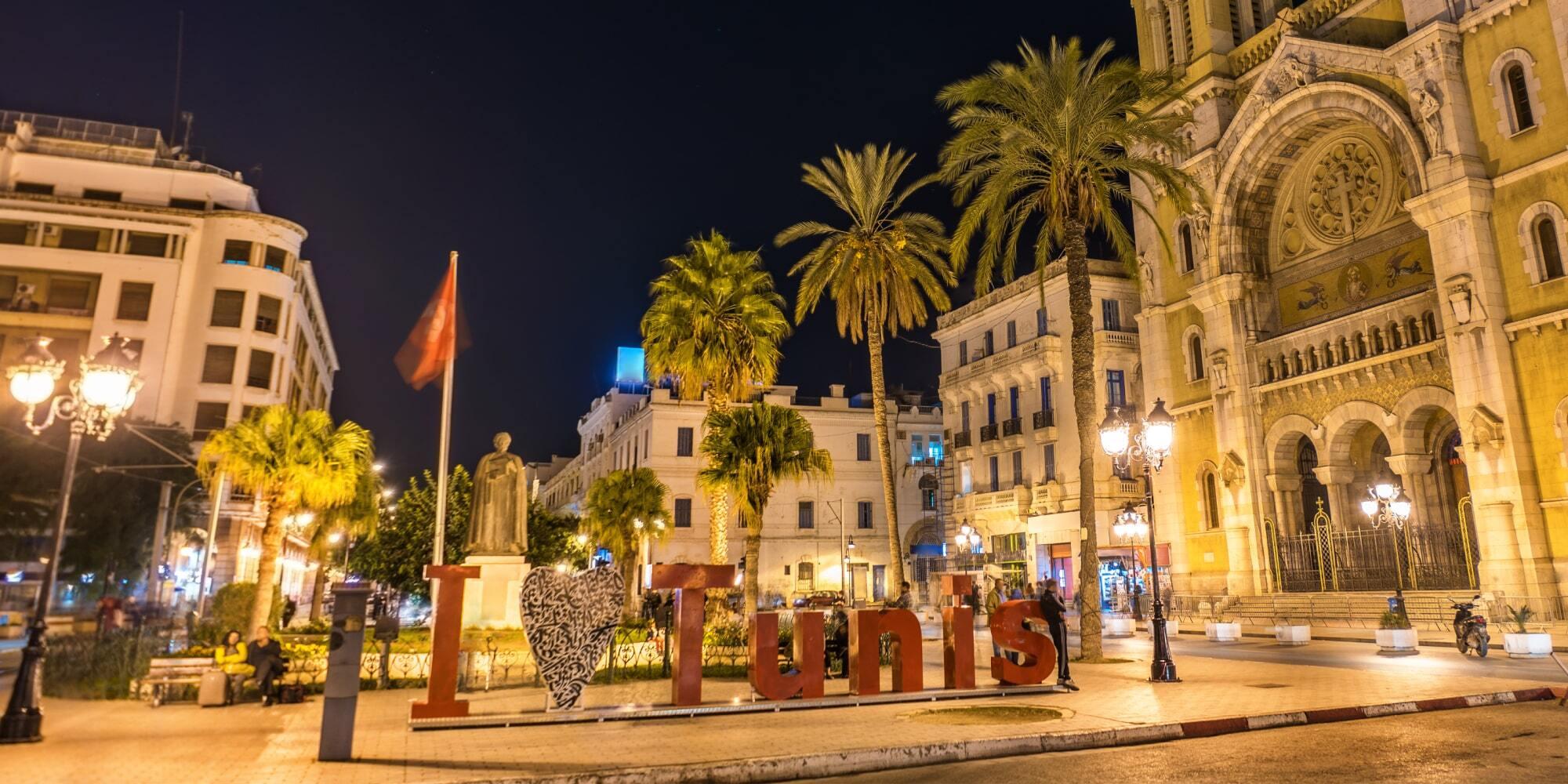 Adservio - Tunis