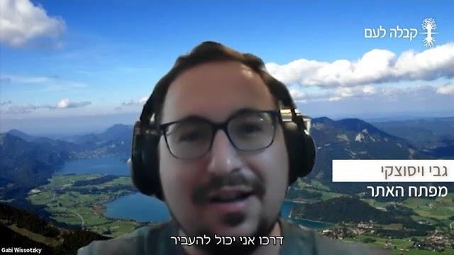 Video sobre Equipo de archivo