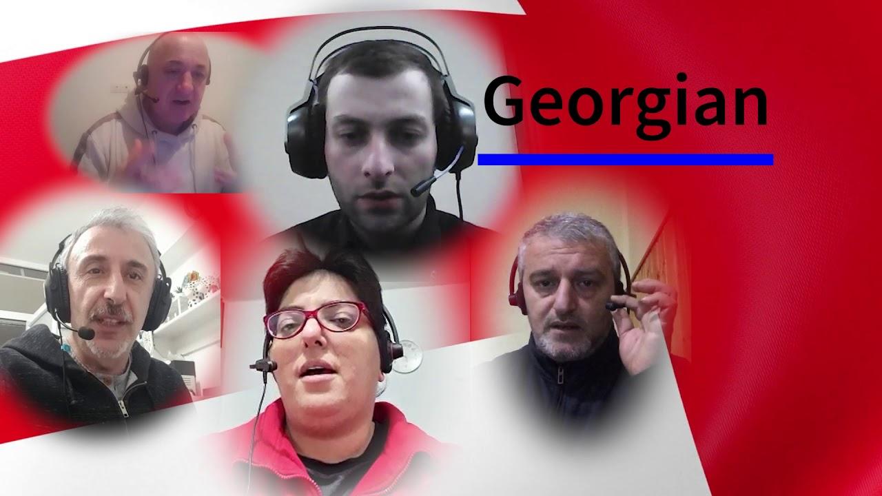 וידאו של צוות המתרגמים הסימולטניים של בני ברוך - קבלה לעם